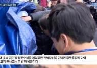"""한파주의보 속 단식 엿새째 황교안...한국당, """"패스트트랙 내려놔라"""""""