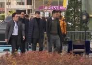 입 꾹 다문 유재수…구속영장심사, 감찰 무마 수사 분기점