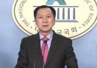 """한국당 """"우리들병원도 국조…1400억 대출 친문 관여 의혹"""""""
