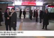 """황교안 병문안 후 나경원 """"이 정권 참 비정해"""""""