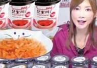 일본 유튜버도 반한 쌀떡볶이…먹방 타고 해외 간다