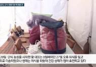 """한국당 """"황교안, 미음 먹으며 회복중…단식 멈췄지만 투쟁"""""""