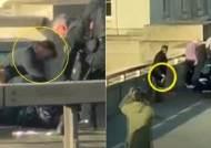 英 칼부림 테러…흉기 뺏고 제압한 시민, 더 큰 참사 막았다