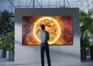 """삼성, QLED 솔직한 이유 공개…""""대화면엔 더 밝고 오래가는 빛이 필요"""""""