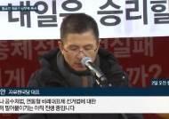 """황교안 """"읍참마속""""…당직자 일괄 사표, 새 총장에 박완수"""