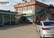 '천원택시'는 경기 농촌 주민의 효자…경기 '공공형 택시' 확산