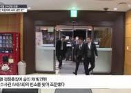 윤석열, 특감반원 2시간 반 조문···침묵 지킨채 빈소 찾았다