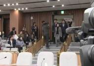 """나경원 """"지금 민주당이 거짓말하고 있다"""""""