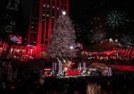 5만개 LED 반짝, 87년 전통 록펠러센터 크리스마스 트리 점등식