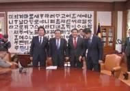 한국당 필리버스터 철회…여야 3당, 예산안 내일 처리