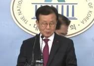 예산안 끝나자 중진 용퇴…민주당 원혜영·백재현 불출마 선언