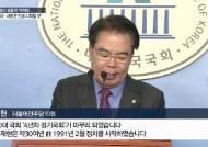 민주당 중진 원혜영·백재현 불출마선언…물갈이론엔 선 그어