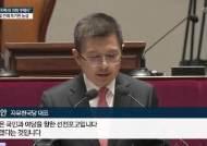 """선거법도 '4+1' 작전…한국당 """"국회 무기농성"""""""
