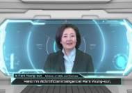 """박영선 """"한·아세안 스타트업 연대하자""""…스타트업 엑스포 컴업 개막"""