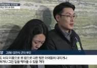 2개월만에 민식이법 통과···아빠 가장 아프게 한건 '악법' 소문