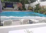 필리핀 규모 6.8 강진, 호텔 수영장 파도치게 만들었다