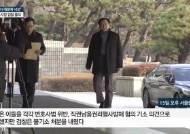 """한국당 """"송철호, 공천 위해 조국·임종석 만나""""…대통령 면담 의혹도 제기"""