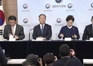 서울 아파트 37% 규제···현금 부자만 집 사라는 '12.16 대책'