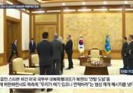 """비건 """"우린 여기 있다"""" 북한에 협상 촉구"""