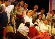 순수한 사랑꾼과 예쁜 밀당녀…오페라 '사랑의 묘약'