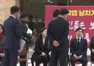 """배현진이 대독한 황교안 병상 호소문 """"선거법 무용지물로 만들 것…도와달라"""""""