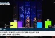 """가수 박기영 우울증 고백 """"그 시간 지나왔을뿐 이기는게 아냐"""""""