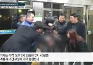 """1원도 못쓴 '성금 도둑'…도주중 """"어디냐"""" 형사 전화에 화들짝"""