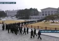 """김정은, 새로운 길 아닌 과거의 길 택했다···""""정면돌파"""" 22차례"""