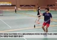 """[영상] """"도쿄올림픽 금과녁 쏘겠다"""" 진천선수촌 '뜨거운 겨울'"""