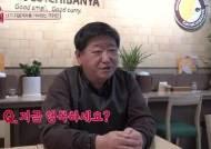 """""""일흔은 돼야 노인, 우린 청춘"""" 경로석 손사래 치는 55년생"""