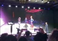 """[영상]""""하이 볼리!""""…삼성, 데구르르 굴러다니는 AI 로봇 공개"""