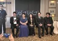정치 선거처럼 수백억 펑펑…봉준호도 뛰는 오스카 캠페인