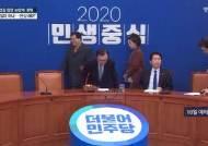 """여권의 윤석열 죽이기···이해찬 """"檢항명 그냥 넘길 일 아니다"""""""
