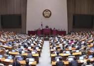 정세균 임명동의안 국회 통과…文정부 두번째 국무총리