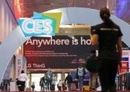손끝 사진만으로 혈압 측정…CES 달려가는 한국 스타트업들