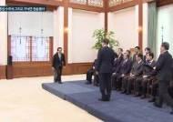 """""""막걸리 95종, 6000병 건배"""" 최장수 총리 이낙연의 마지막 출근"""