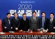 [포토사오정] 이낙연 전 총리, 민주당 최고위에 참석해 깜짝 놀라