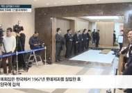 껌으로 시작해 고국에 123층 타워까지···거인 신격호가 지다