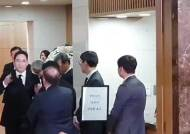 故신격호 빈소 30여분 지킨 서미경···이재용 외부인사 첫 조문