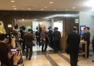 """""""신격호 명예회장, 한국서 처음 투자하려던 사업은 정유"""""""
