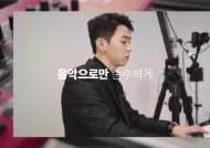 """""""이병헌에게 연기를, 인플루언서에게 창업 스킬을""""…'온라인학교' 열풍"""