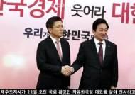 """황교안 만나러 국회 온 원희룡 """"이건 아니다는 절박감에 왔다"""""""