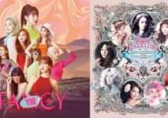 트와이스vs소녀시대, 누가 더 강했나?…5년차로 비교한 전성기