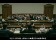 """'남산의 부장들' 감독 """"18년 장기집권 피로, 내려올 시기 놓쳤을 것"""""""