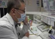 [격리병원 단독 르포] 강남·일산 다닌 우한폐렴 세번째 환자, 댓글에 잠 못잔다
