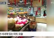 """외교부 """"한국인 수송 전세기, 中 우한 도착""""…어린이·노약자 먼저"""