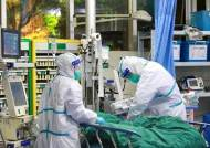 증상 심한 1·4번 환자에 썼다···에이즈 치료제, 코로나에 등장