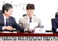 """새보수당 간 '검사내전' 김웅 """"내가 잘하는건 사기꾼 때려잡기"""""""