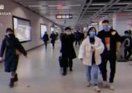 """""""성균관대 친구들이 응원""""···우한 코로나에 갇힌 유학생 '장리의 일기'"""