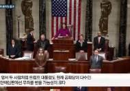 """롬니, 탄핵 찬성한 첫 여당 상원의원…""""역사에 기억될 것"""""""